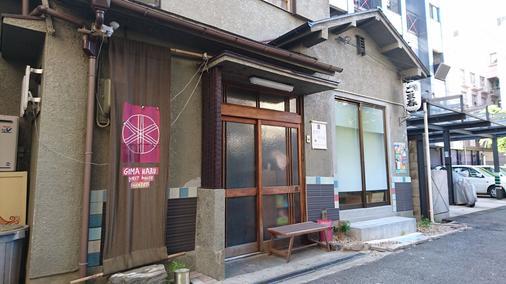 Gomaharu Guest House - Hostel - Οσάκα - Κτίριο