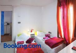 B&B Casa Alfareria 59 - Sevilla - Bedroom
