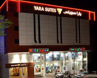 Yara Suites - Buraydah - Gebäude