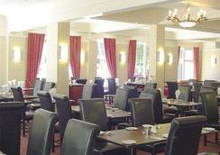 Britannia Bournemouth - Bournemouth - Restaurant