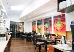 Best Western Plus Hotell Nordic Lund - Lund - Restaurant