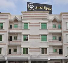 Balorat Al Khobar 2