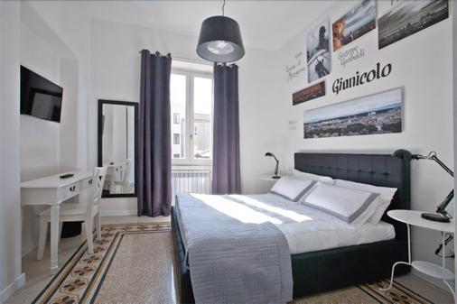 Saint Peter's Keys - Roma - Habitación