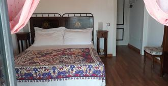 Frajmari - Lipari - Bedroom