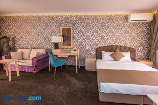 8 1/2 Art Guest House - Plovdiv - Bedroom