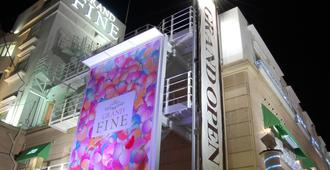 Grand Fine Kyoto Minami - Adults Only - Kyoto - Building