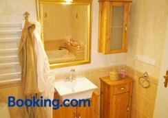Rezidence Zamecek - Boutique Hotel - Františkovy Lázně - Bathroom