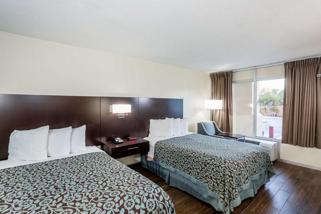 墨爾本戴斯酒店 - 墨爾本 - 墨爾本 - 臥室