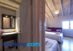 Ktima Noosfera Wellness & Retreat Center - Karia - Bedroom