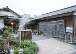 Minshuku Unagi Kohan - Ibusuki - Exterior