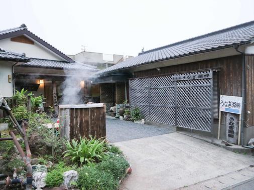 Unagi-Kohan - Ibusuki - Outdoors view