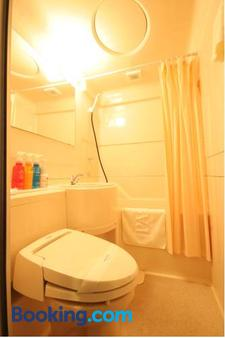 Hirosaki Park Hotel - Hirosaki - Bathroom