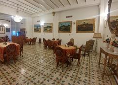 Casa Morey Hotel - Iquitos - Restaurante