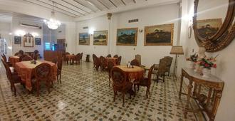 Casa Morey - Iquitos - Restaurant