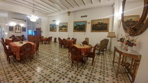 卡薩莫雷酒店 - 伊基托斯 - 餐廳