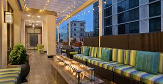 Home2 Suites by Hilton New York Long Island City, NY - Queens - Area lounge