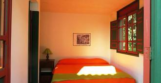 Santuario De Fauna Y Flora Otún Quimbaya - Pereira - Bedroom