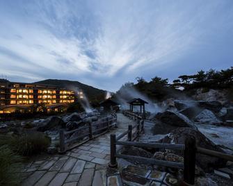 Unzen Kyushu Hotel - Unzen - Outdoor view