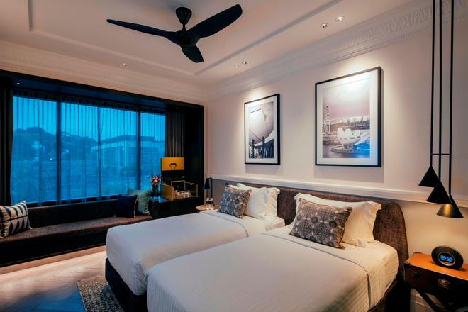 Grand Park City Hall - Сингапур - Спальня