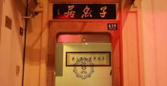 Shanghai Fish Inn Bund - Shanghai