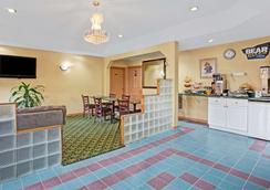 Travelodge by Wyndham Forest Park Atlanta South - Forest Park - Restaurant
