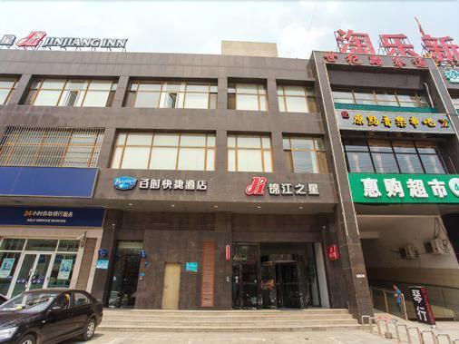 Bestay Shenyang Shenbei University City - Shenyang - Building