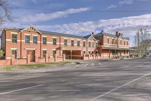 Ballarat Lake Inn - Ballarat - Rakennus