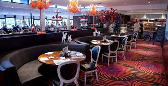 諾特多普凡德瓦克丹哈格酒店 - 諾特多普 - 海牙 - 餐廳