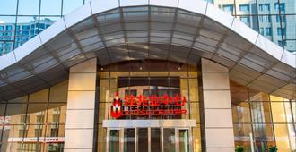 Holiday Inn Express Shenyang Golden Corridor - Shenyang