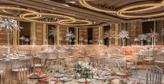 The Manila Hotel - Manila - Banquet hall