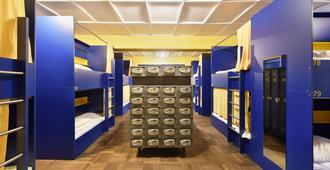 Bed'nBudget Expo-Hostel Dorms - Hannover - Koridor