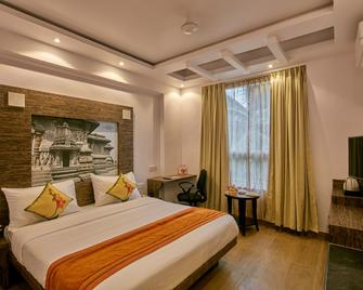 Regenta Inn, Airport - Devanhalli - Bedroom