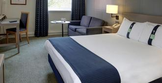 Holiday Inn Hull Marina - Hull