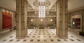 Sheraton Changsha Hotel - Changsha - Lobby