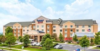 Fairfield Inn & Suites by Marriott Madison East - Madison - Bina