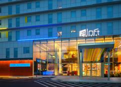 Aloft New York Laguardia Airport - Queens - Toà nhà
