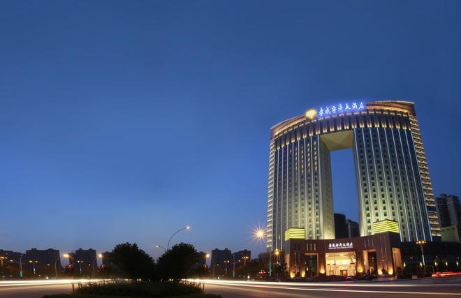 Xiaogan Yuji Grand Hotel - Xiaogan - Building