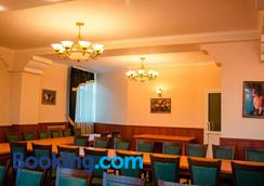 Vershnyk - Cherkassy - Restaurant