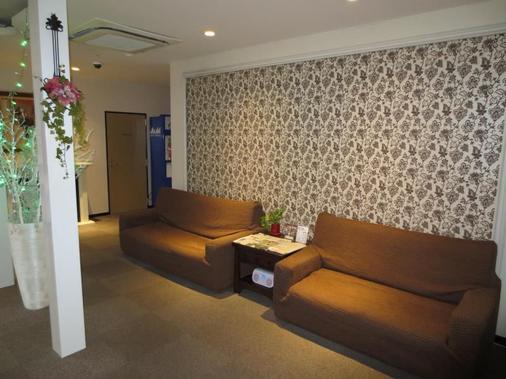 Hotel Maruyon - Nagoya - Living room