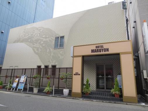 Hotel Maruyon - Nagoya - Building