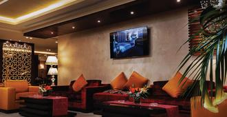Seven Roses Hotel - Amman - Lounge