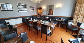 Lauderville Guest House - Edimburgo - Restaurante