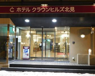 Hotel Crown Hills Kitami - Kitami - Bygning