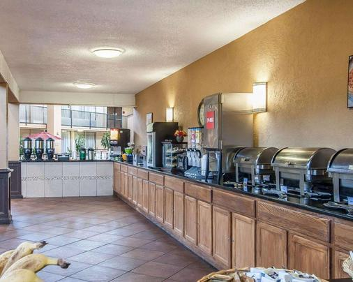 Clarion Inn - Murfreesboro - Buffet
