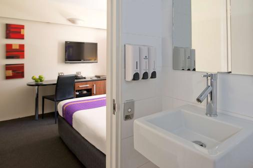 瑞吉斯公園中心酒店 - 雪梨 - 浴室