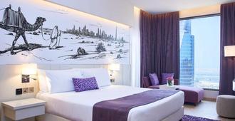 Mercure Hotel Apartments Dubai Barsha Heights - Dubai - Bedroom