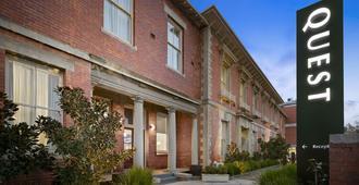 Quest Ballarat - Ballarat - Edificio