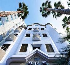 Jeju Fourseasons Hotel