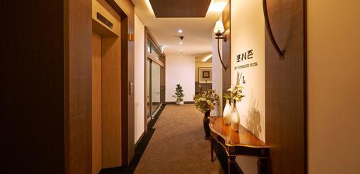 Jeju Fourseasons Hotel - Jeju City - Aula
