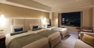 Grand Nikko Tokyo Daiba - טוקיו - חדר שינה